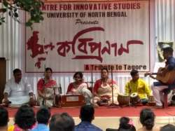 Celebration of 158 Birth Anniversary of Rabindranath Tagore